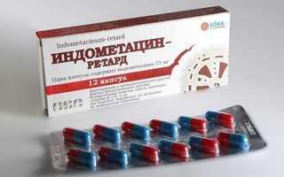 Противовоспалительный препарат Диклотол для суставов