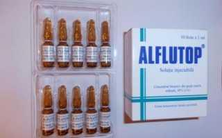 4 эффективных аналога Алфлутопа для лечения суставов