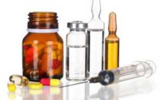 Какие аналоги препарата Ксефокам существуют?