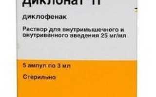 Характеристика препарата Диклонат П и его применение