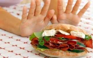 Насколько эффективно голодание при лечении подагры?